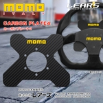 MOMO CARBON PLATE4